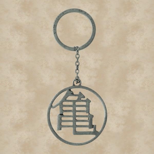 Kame Symbol 3D Schlüsselanhänger - DragonBall Z
